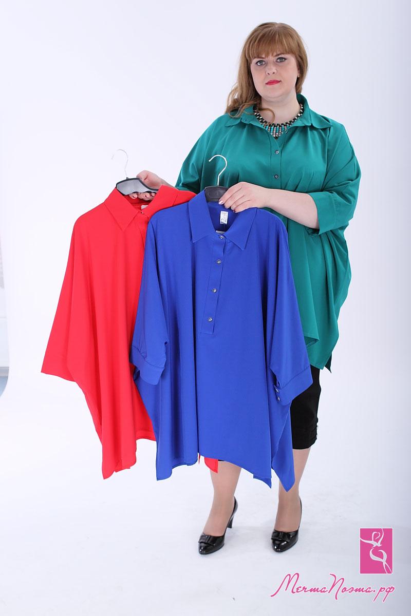 Одежда Больших Размеров Дешево