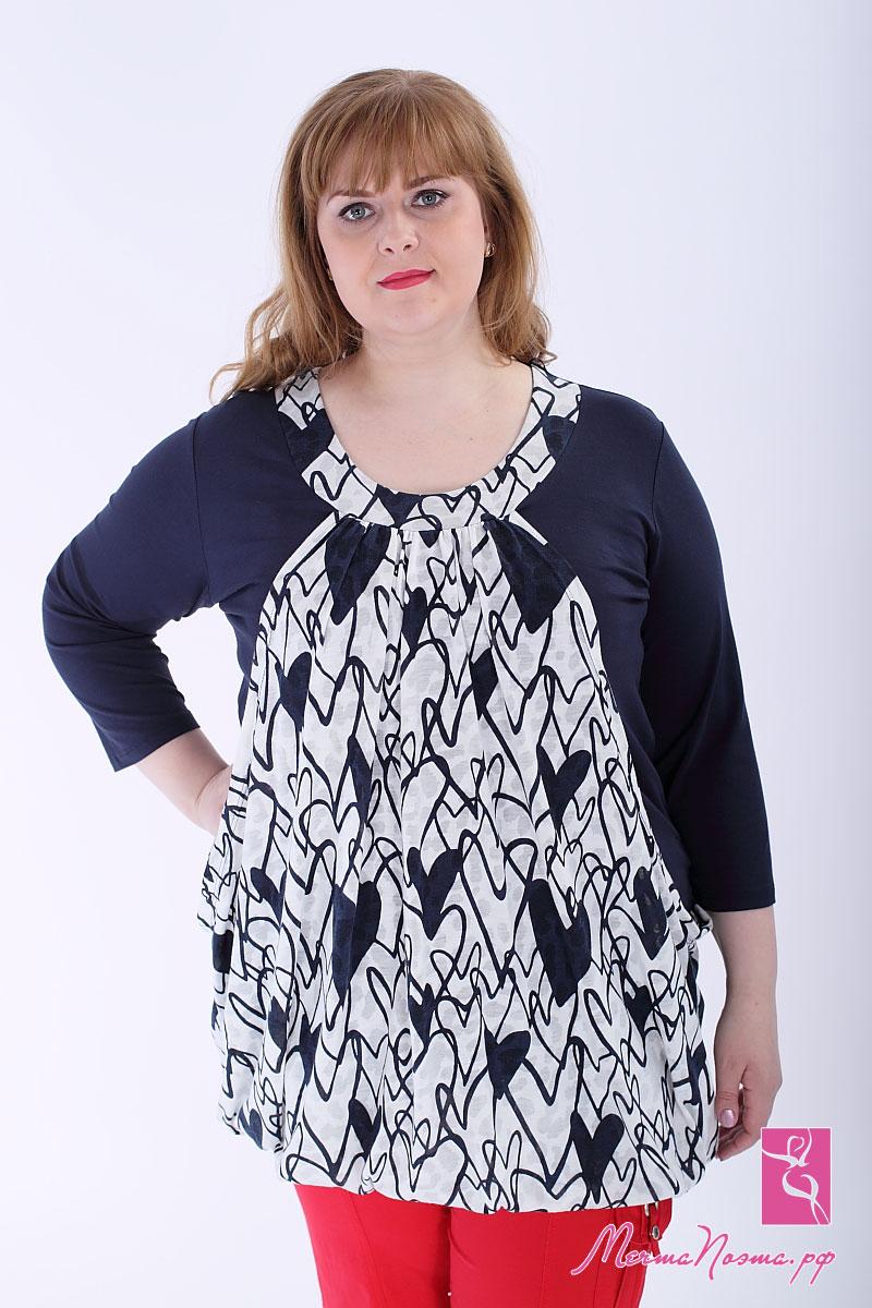 Большие Размеры Женской Одежды С Доставкой