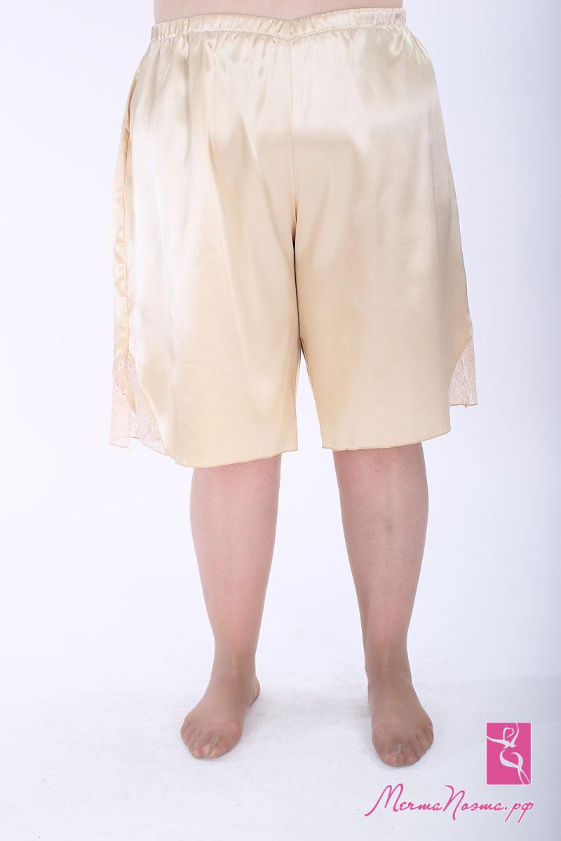 Нижняя юбка
