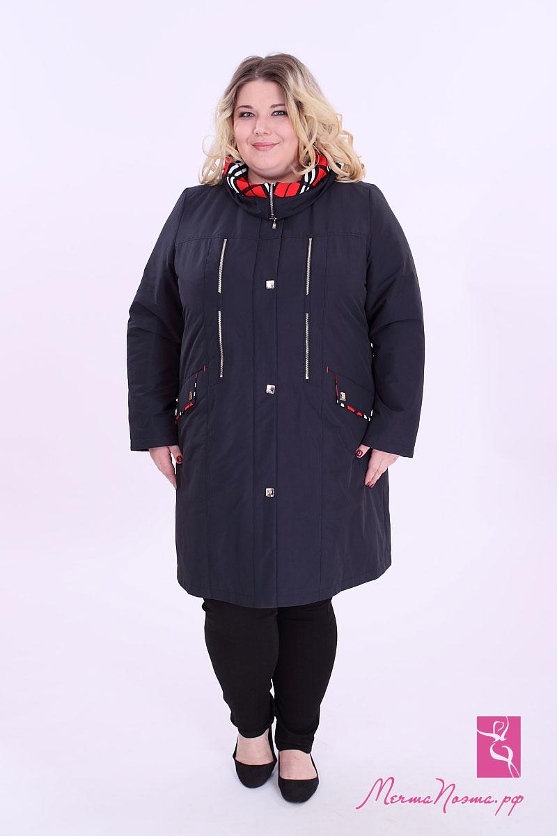 Женская Зимняя Одежда Больших Размеров С Доставкой