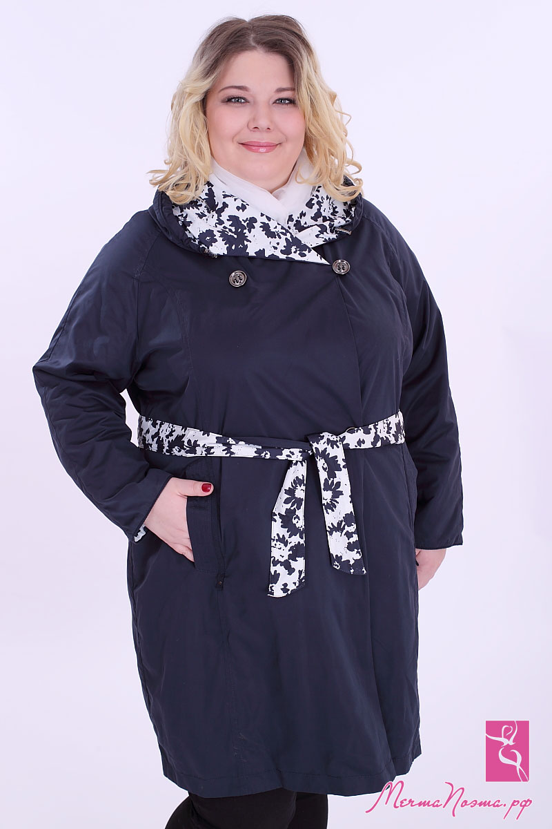 Купить Верхнюю Одежду Большого Размера Женскую
