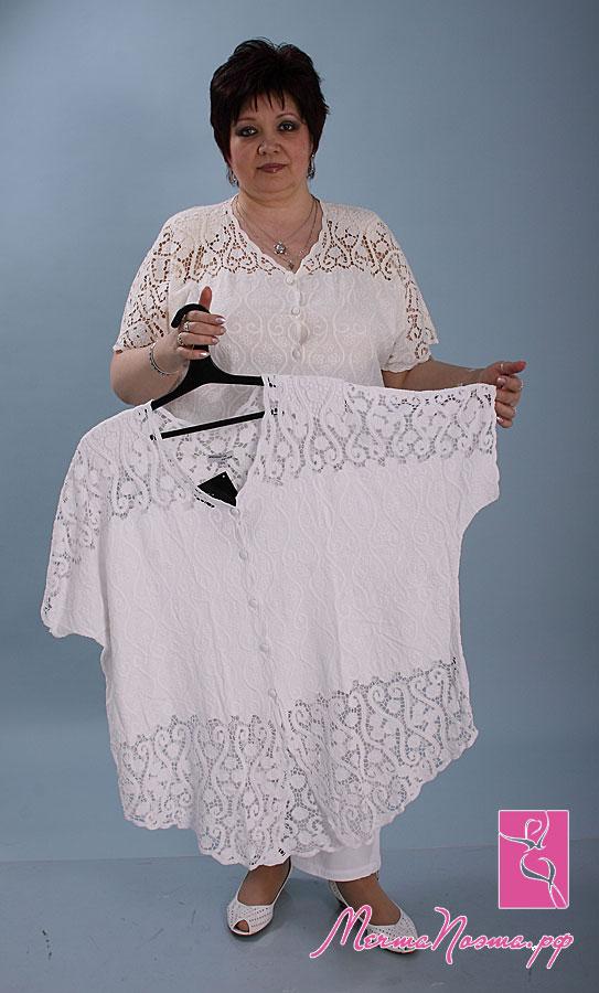 Ришелье Интернет Магазин Женской Одежды