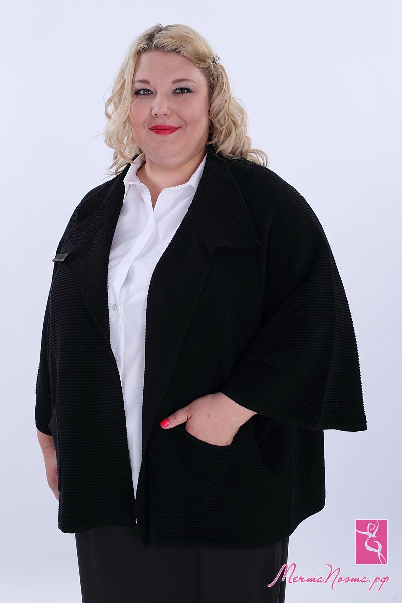 Эльза Магазин Женской Одежды