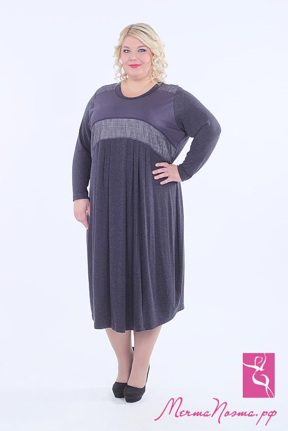 Женская Одежда Мила Больших Размеров С Доставкой