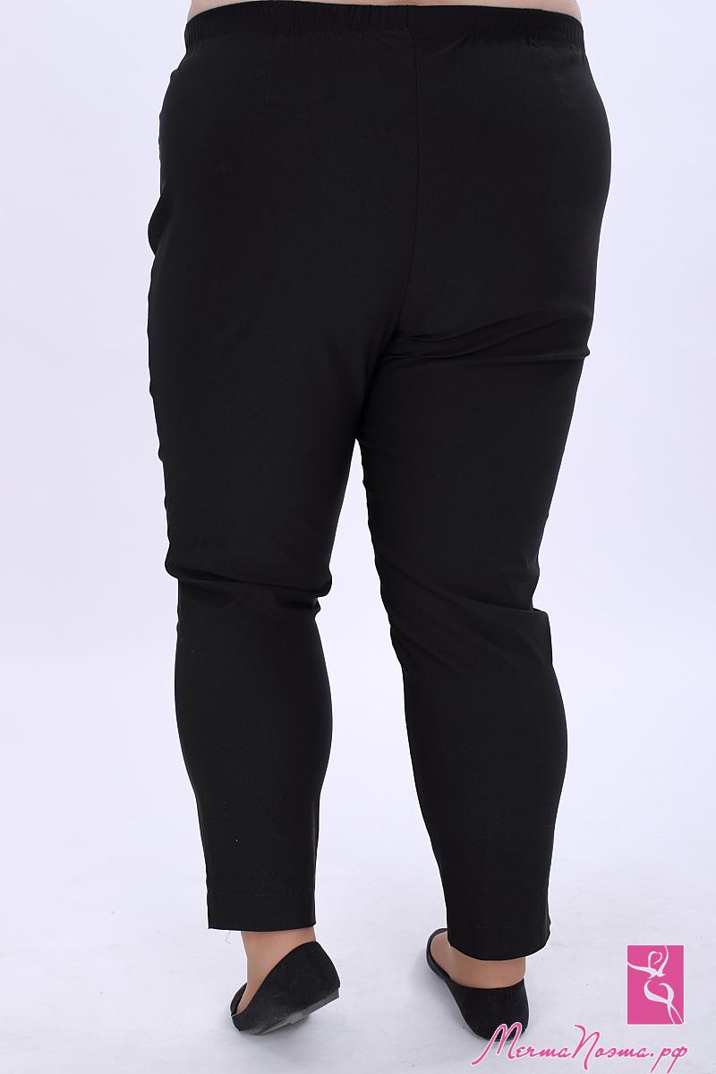 Купить женские брюки большого размера с доставкой