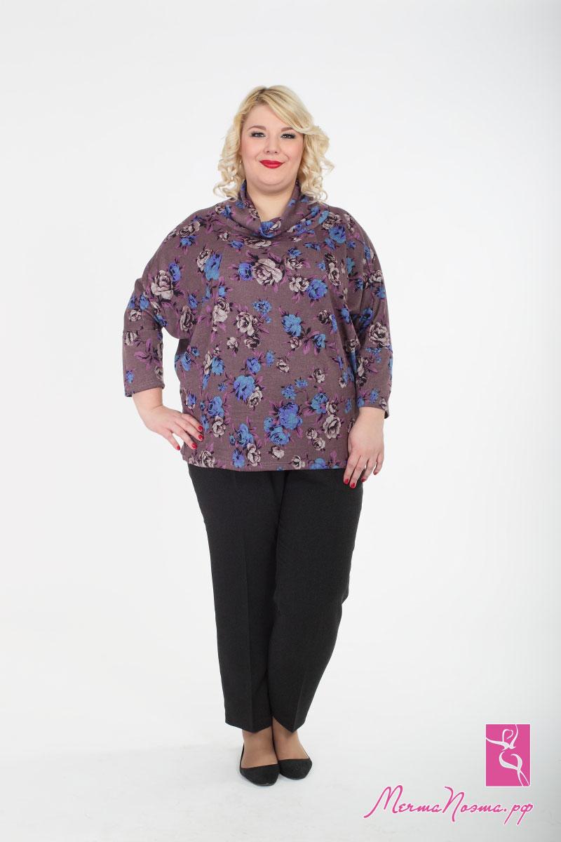 Где купить женская одежда больших размеров в москве