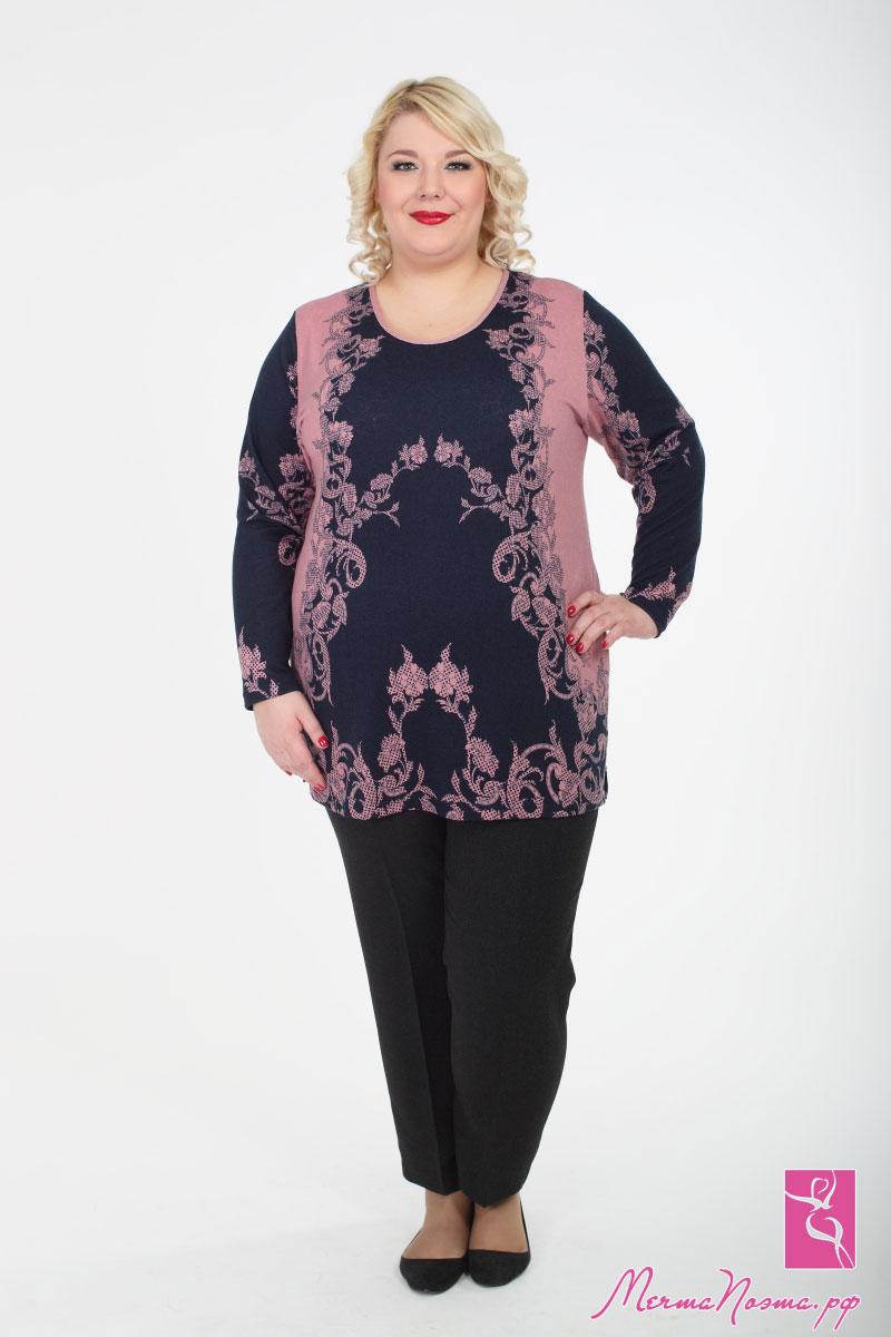 Валберис Одежда Для Полных Женщин