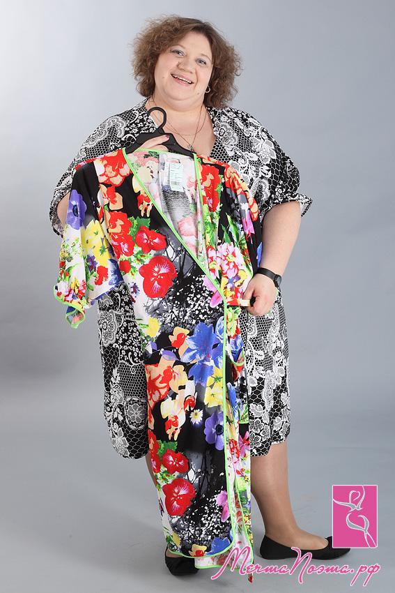 Душенька Одежда Больших Размеров С Доставкой