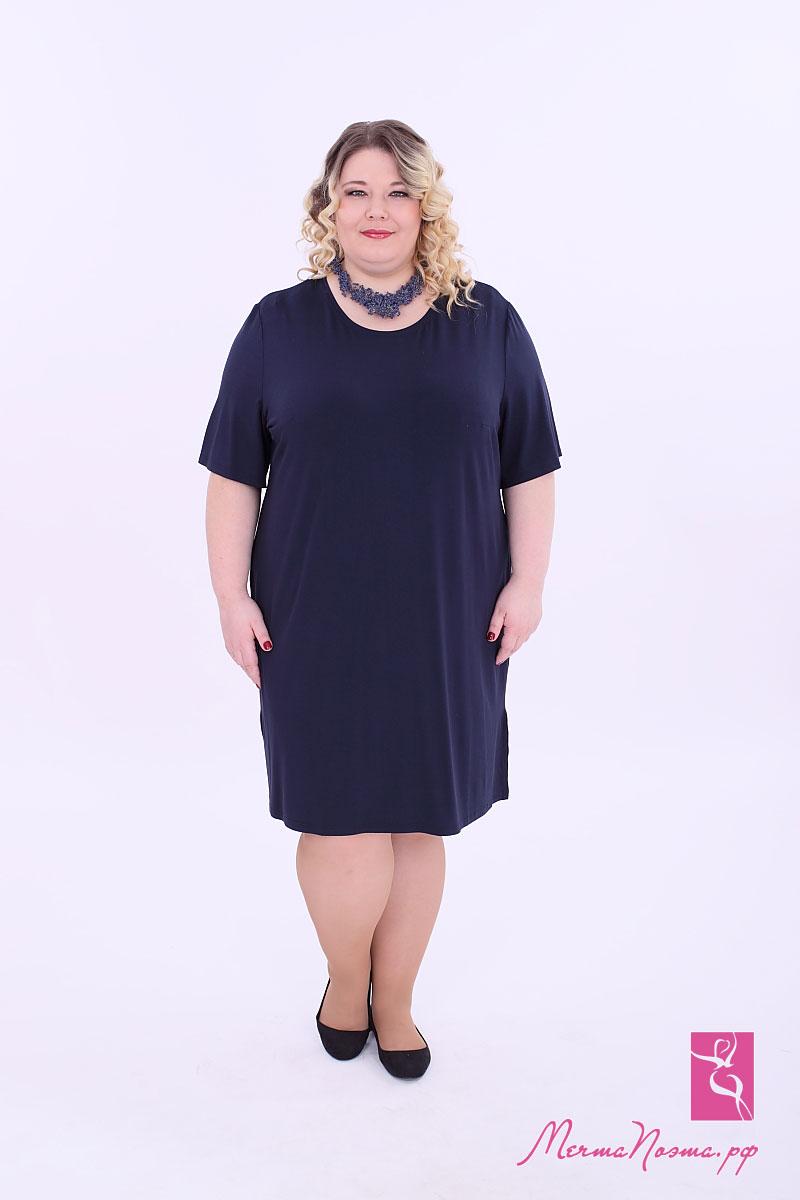 Amazone одежда больших размеров