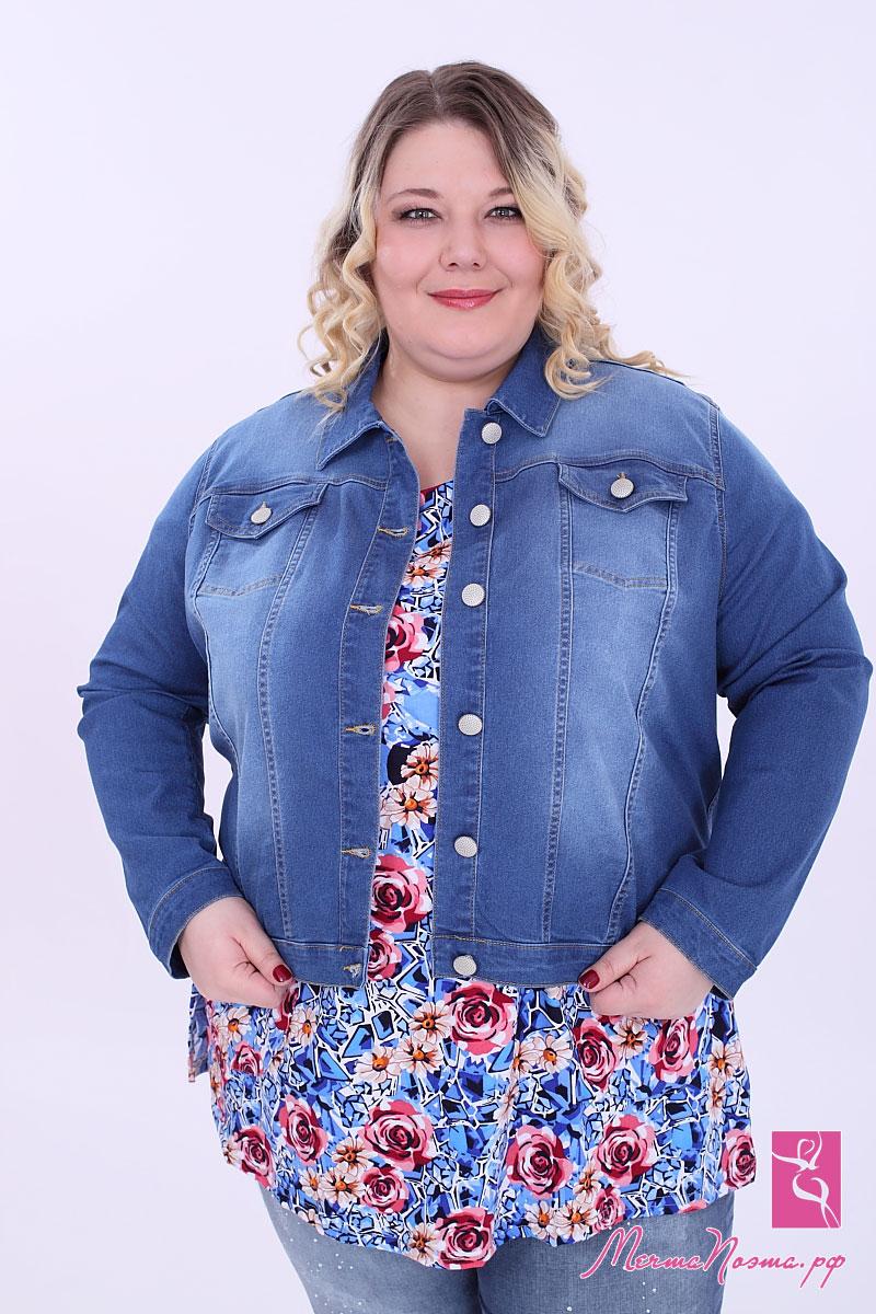 Джинсовая одежда интернет магазин платья