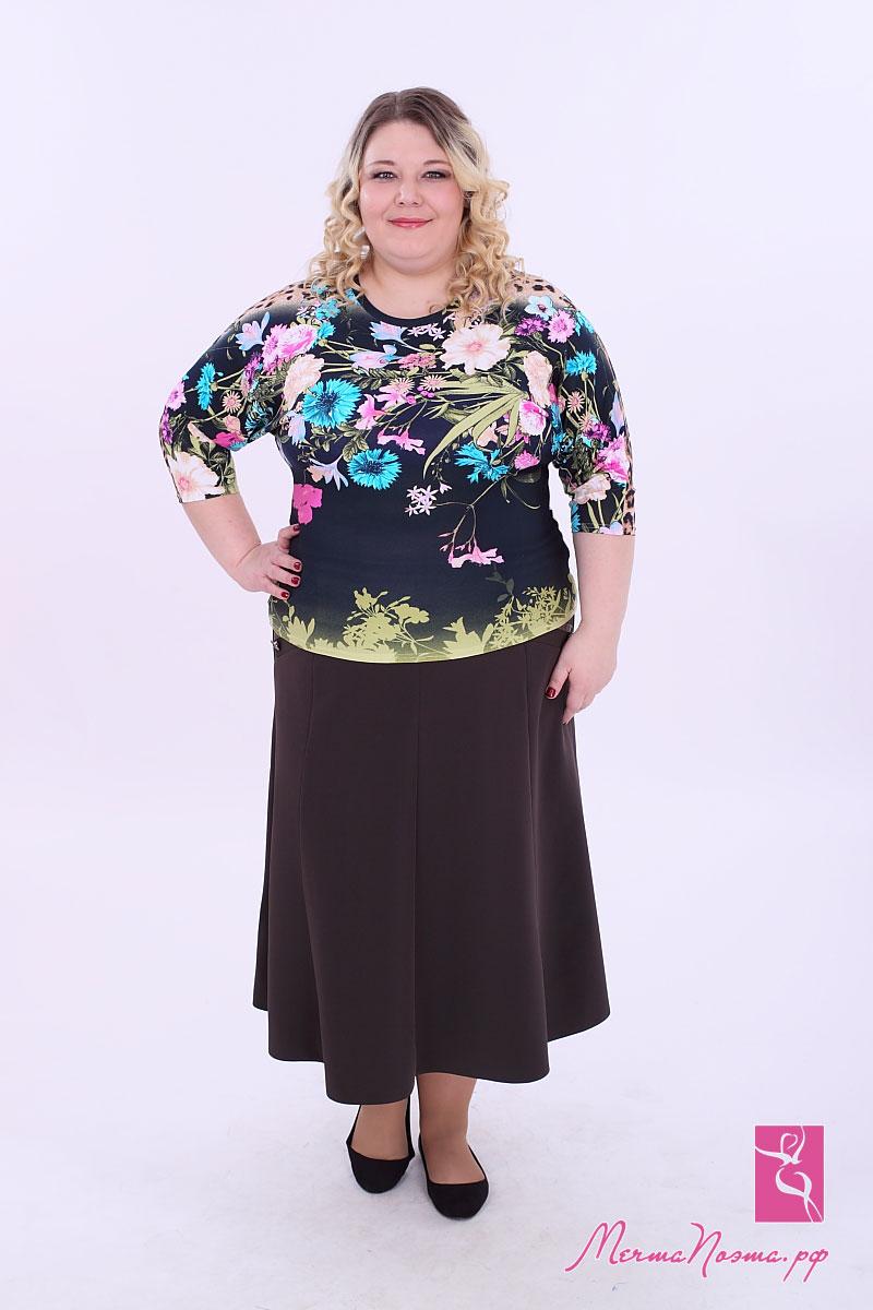 Женская Одежда Фалинда Чебоксары Официальный Сайт