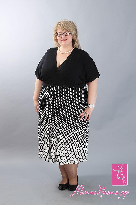 Вилена интернет магазин женской одежды