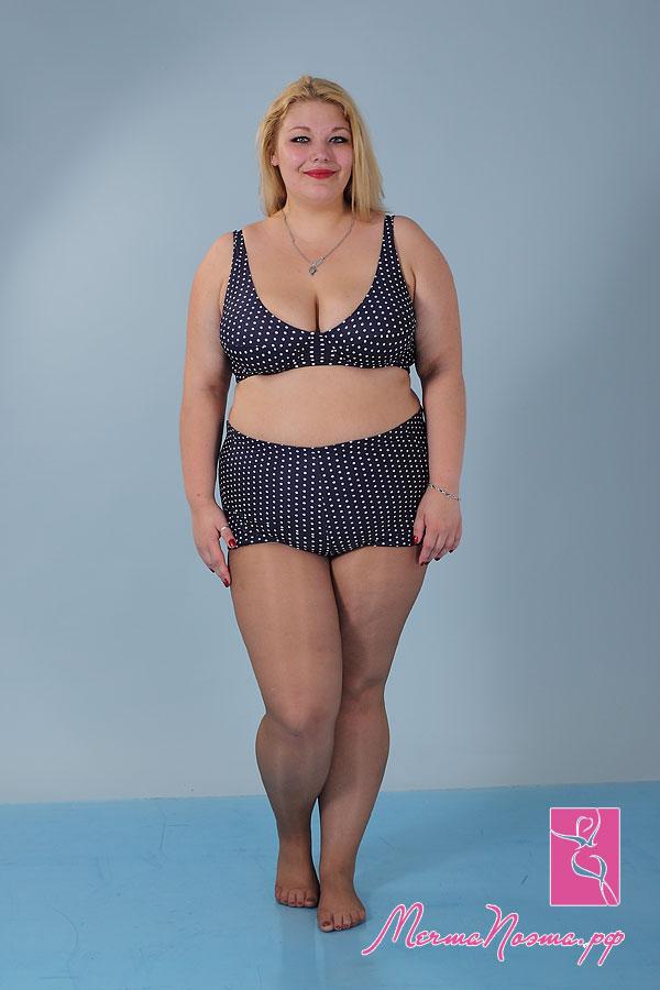 фото женщины больших размеров