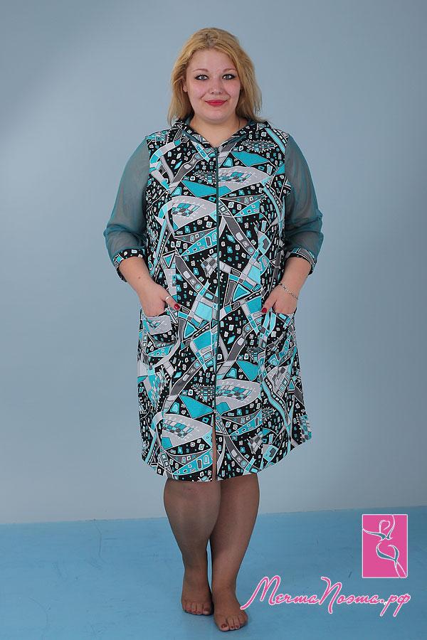 Женская Одежда Для Дома Больших Размеров Купить