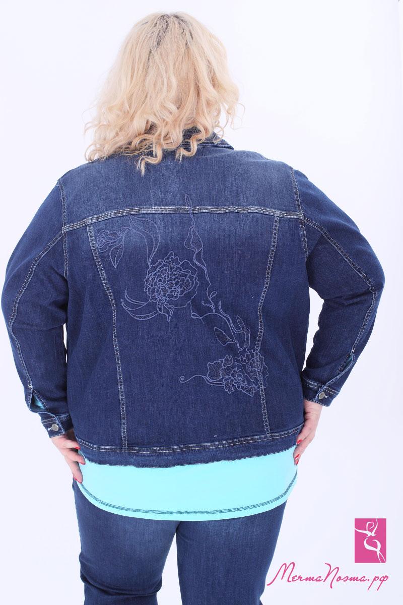 aff395a5953 Интернет-магазин женской одежды больших размеров