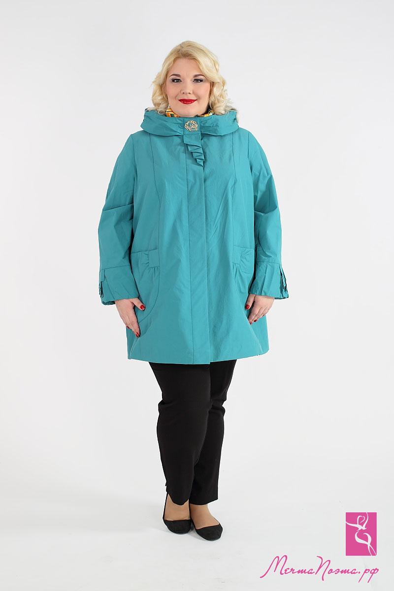 Женская Одежда Больших Размеров Ветровки