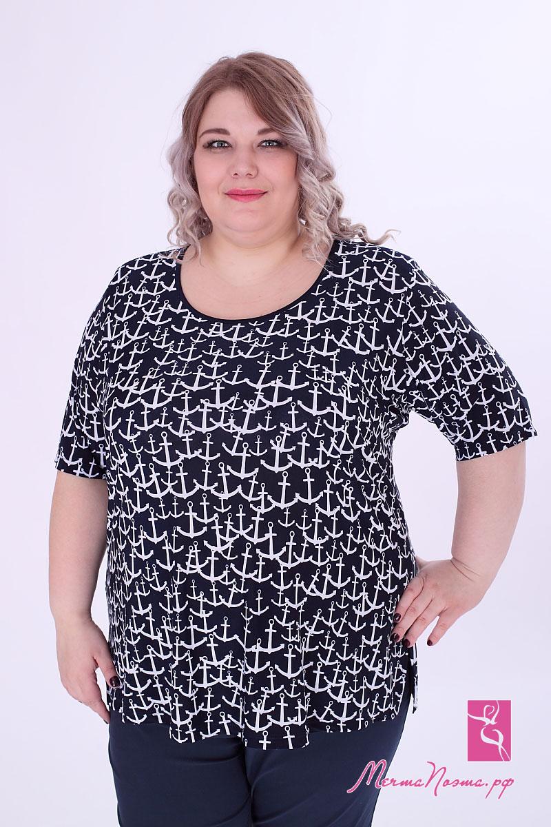 Размер 74 Женская Одежда