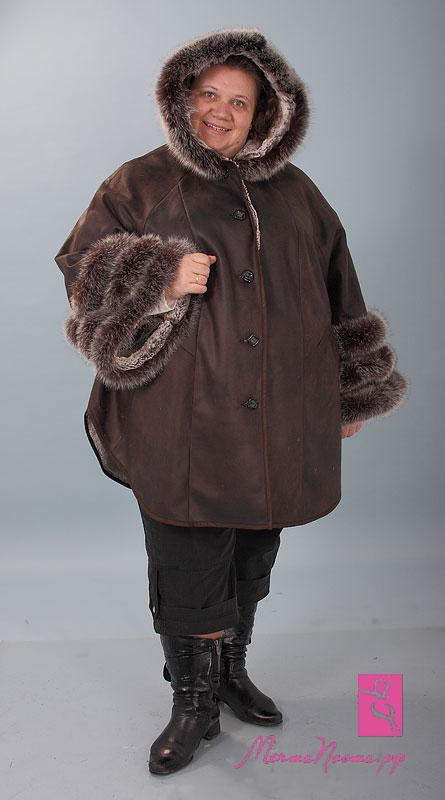 Дубленки женские магазины. Дубленки куртки зимние