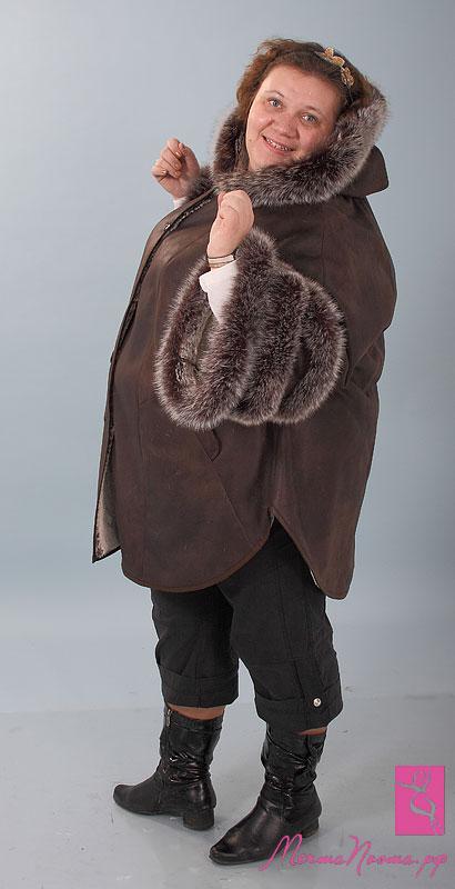 Solange Одежда Для Полных