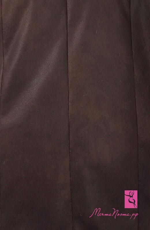 Магазин Женской Одежды Сударушка