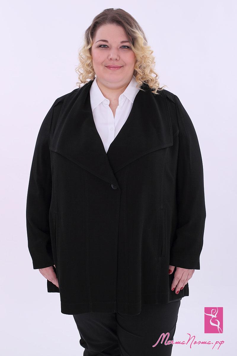 edbdf741b9e Интернет-магазин женской одежды больших размеров