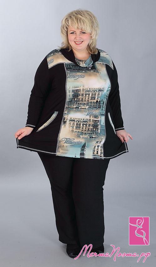 Евгения Стиль Интернет Магазин Женской Одежды Большие Размеры Недорого