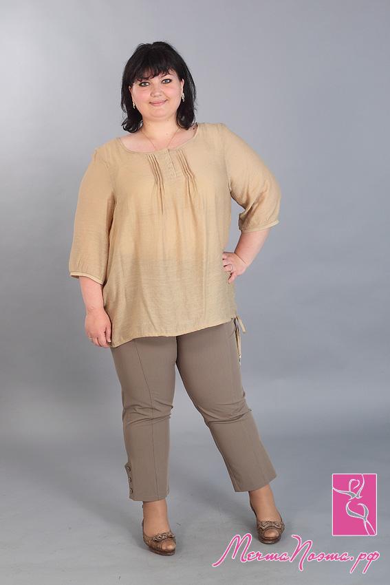 Женская одежда паола