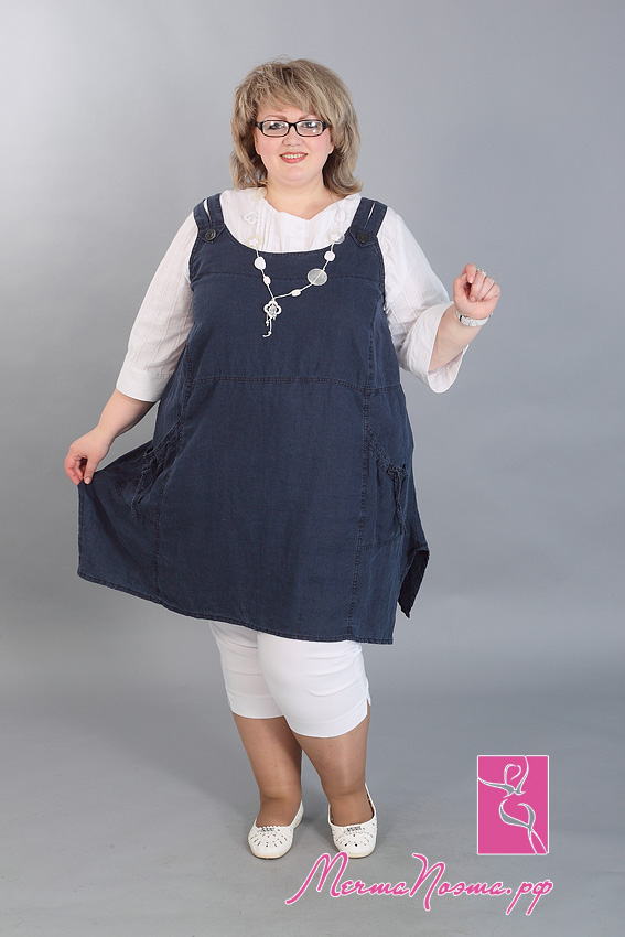 Одежда Большого Размера Из Германии С Доставкой