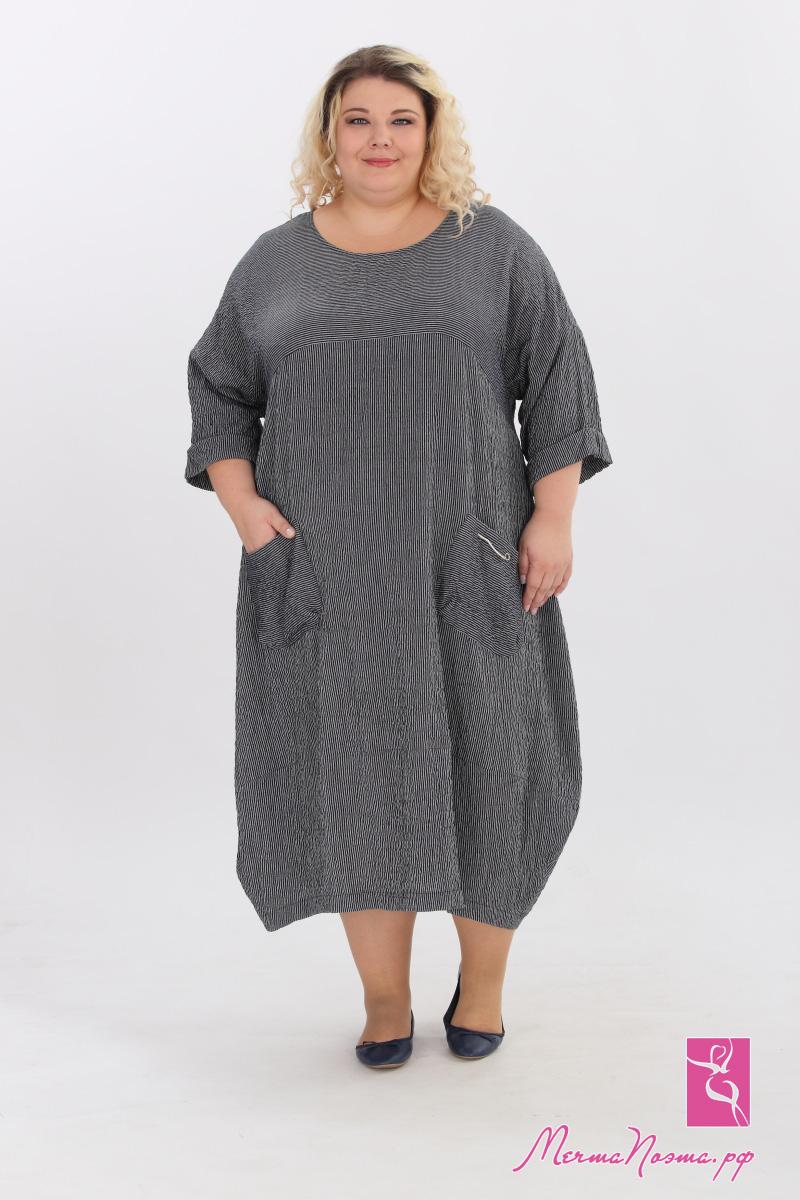 4d243b2448a6f4c Купить платье большого размера для полных женщин в интернет-магазине