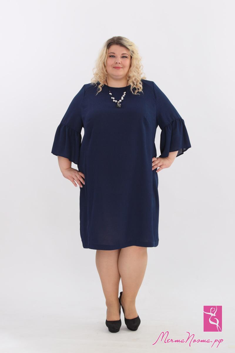 f1593381e58 Купить платье большого размера для полных женщин в интернет-магазине