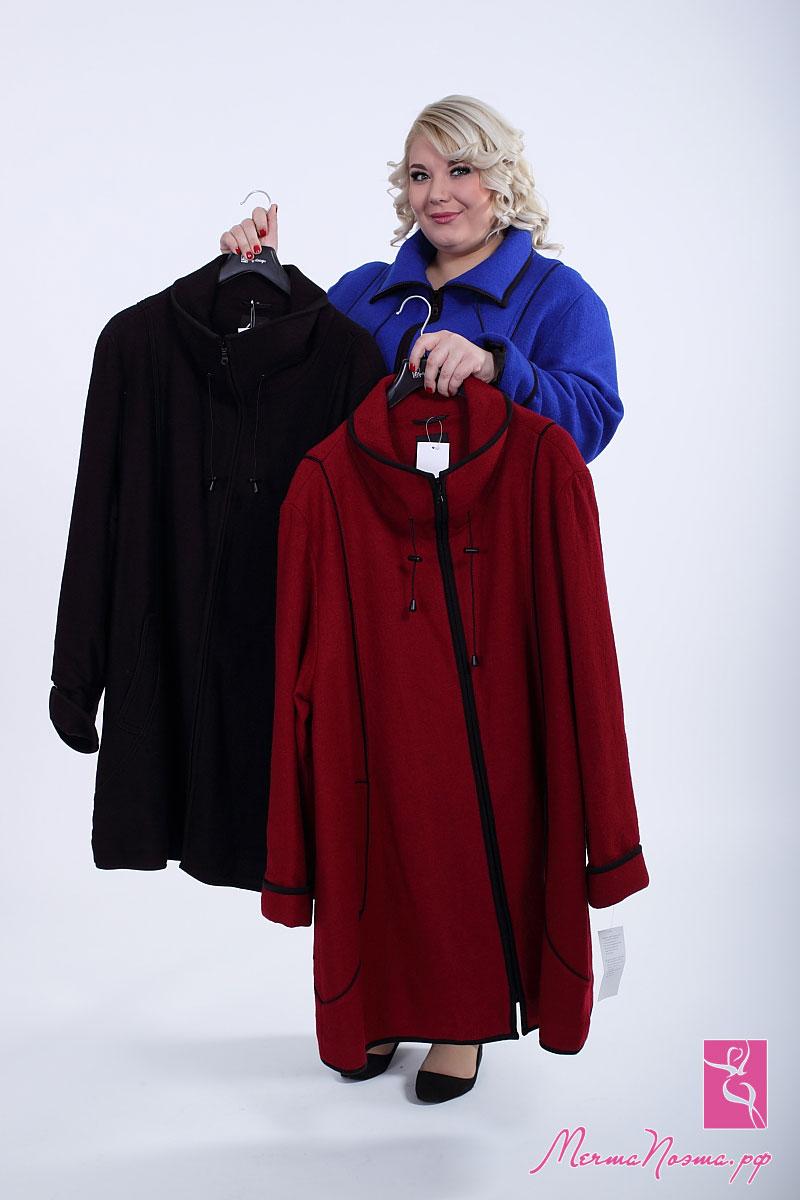 Магазины Верхней Одежды Больших Размеров С Доставкой