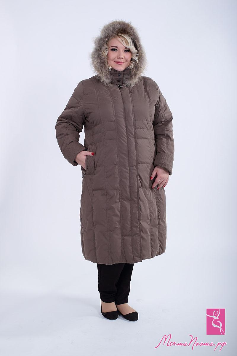 Одежда женская больших размеров купить москва