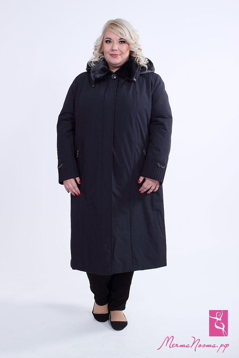 Купить Пальто И Куртки Большие Размеры В России