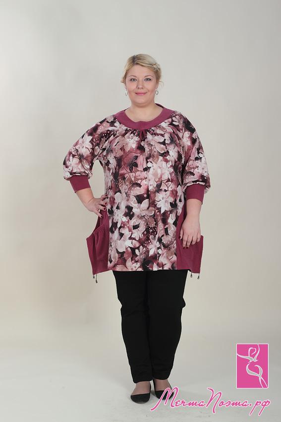 bf8fb6f6 Интернет-магазин женской одежды больших размеров, купить одежду для женщин  больших размеров в Москве, платья больших размеров: туника