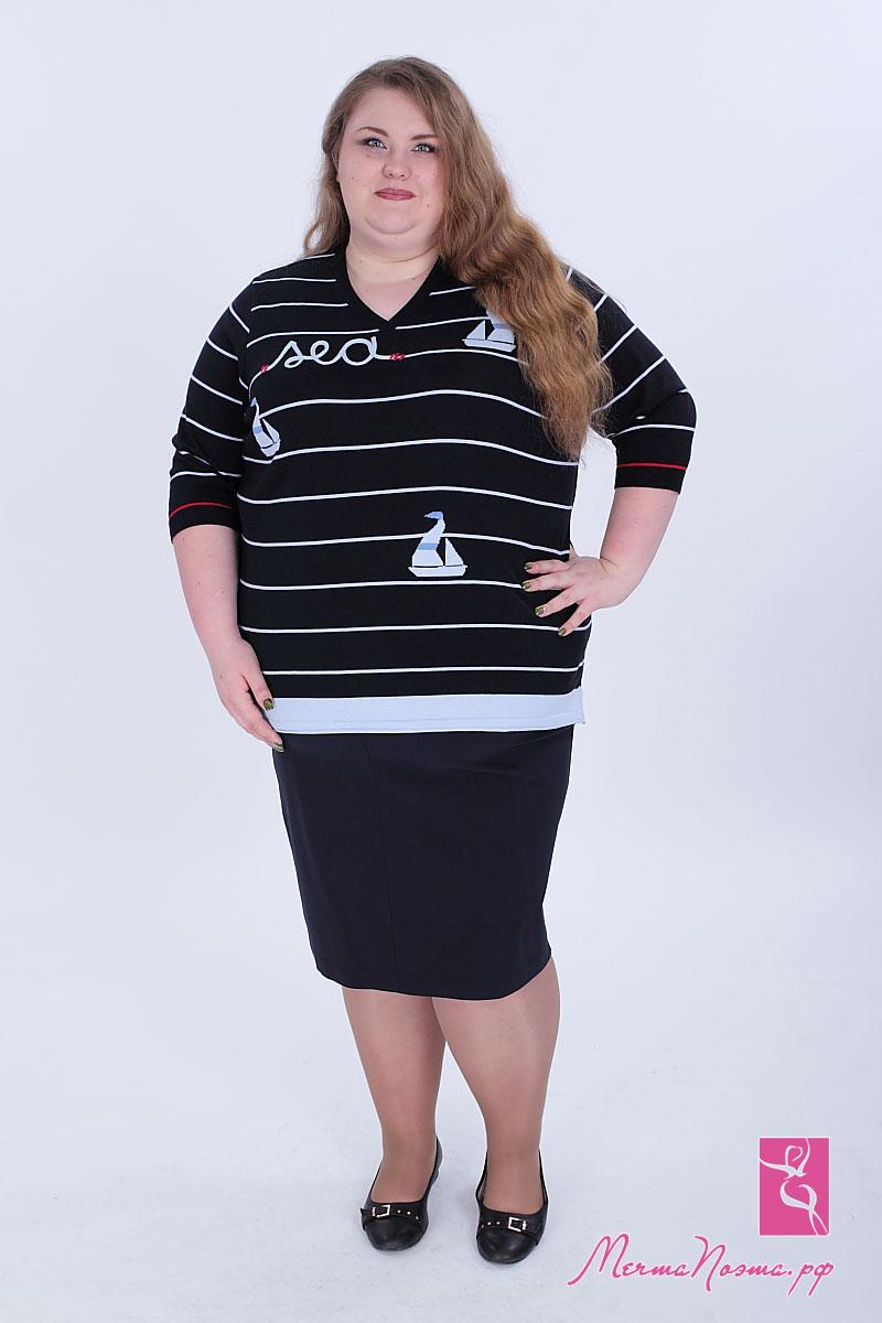 Джемпер больших размеров для женщин