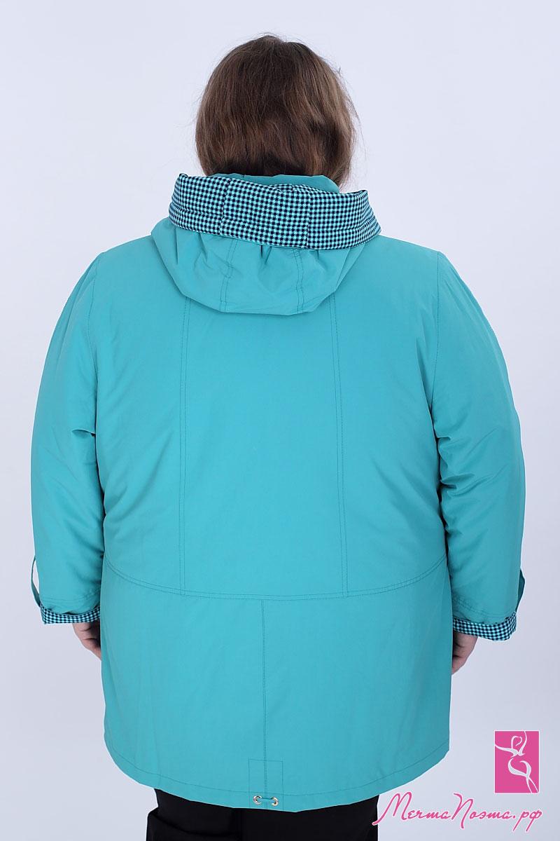 Марго Магазин Женской Одежды Доставка