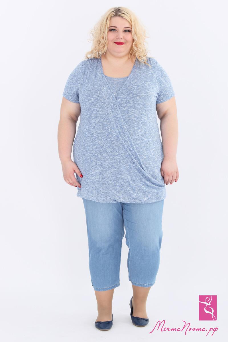 3245de6f43c интернет-магазин женской одежды больших размеров