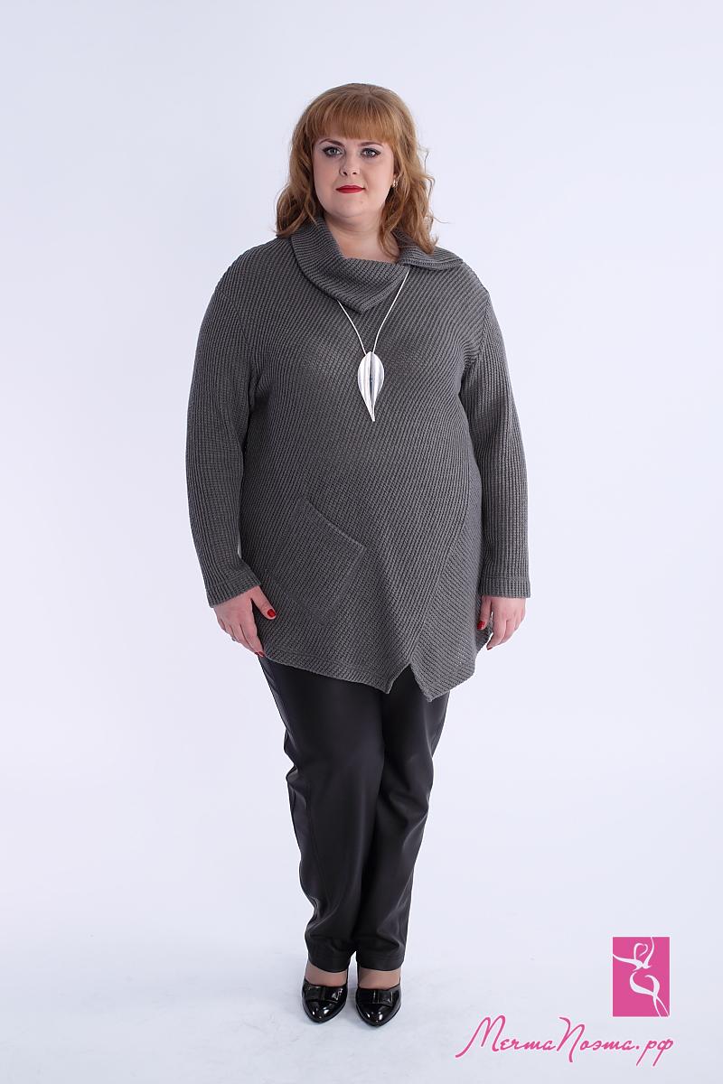 Одежда Для Женщин Купить В Москве