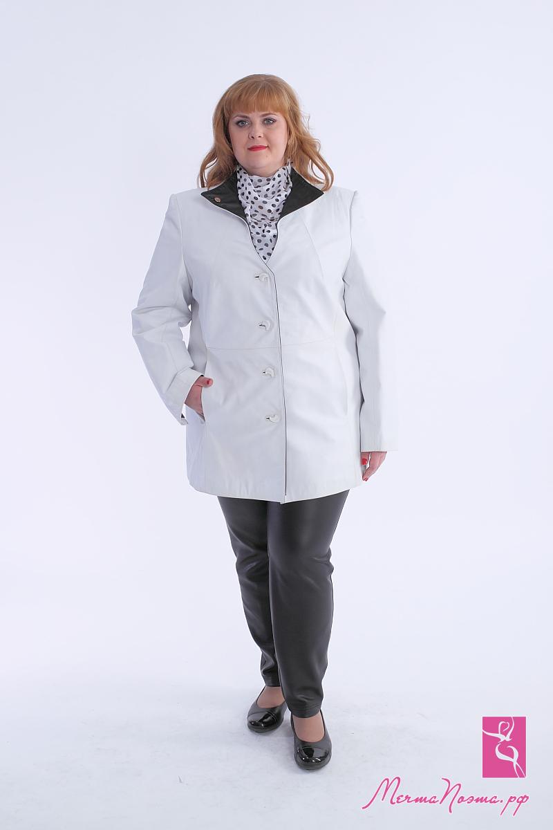Магазин Верхней Женской Одежды Больших Размеров
