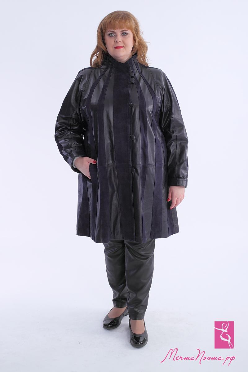 Купить Верхнюю Одежду Большого Размера С Доставкой