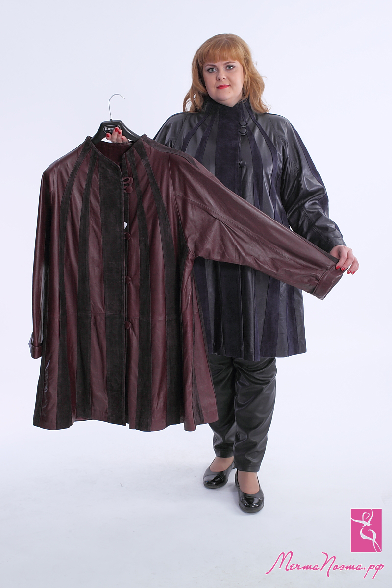 Берклайн эксклюзив одежда больших размеров с доставкой