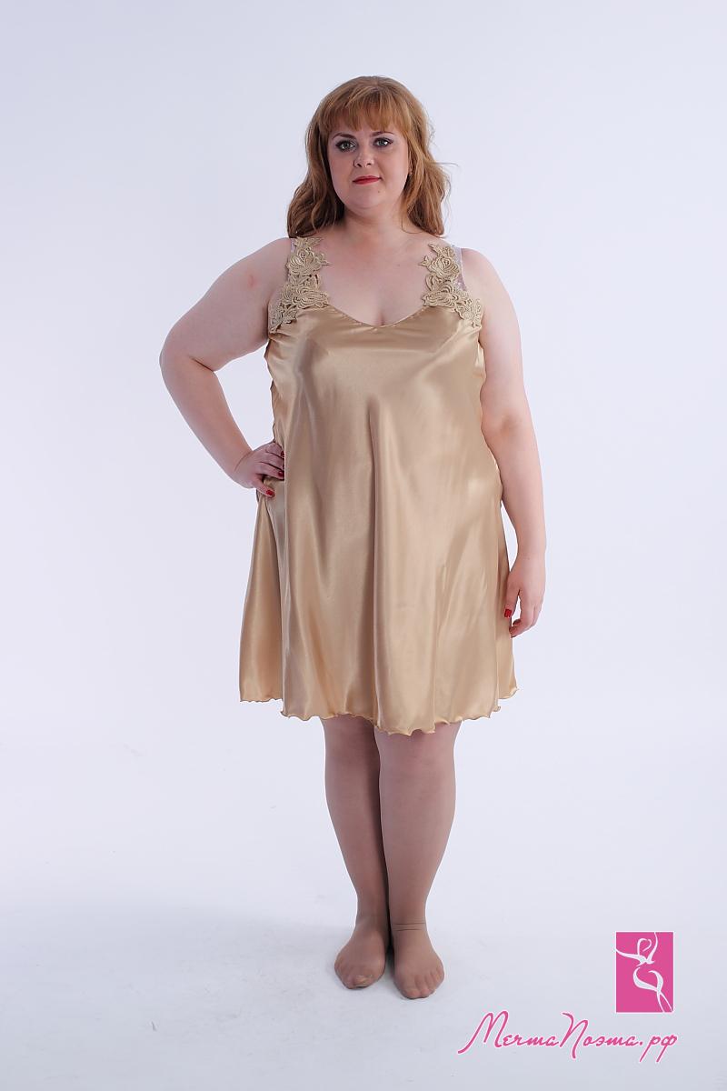 Эротическая одежда больших размеров доставка