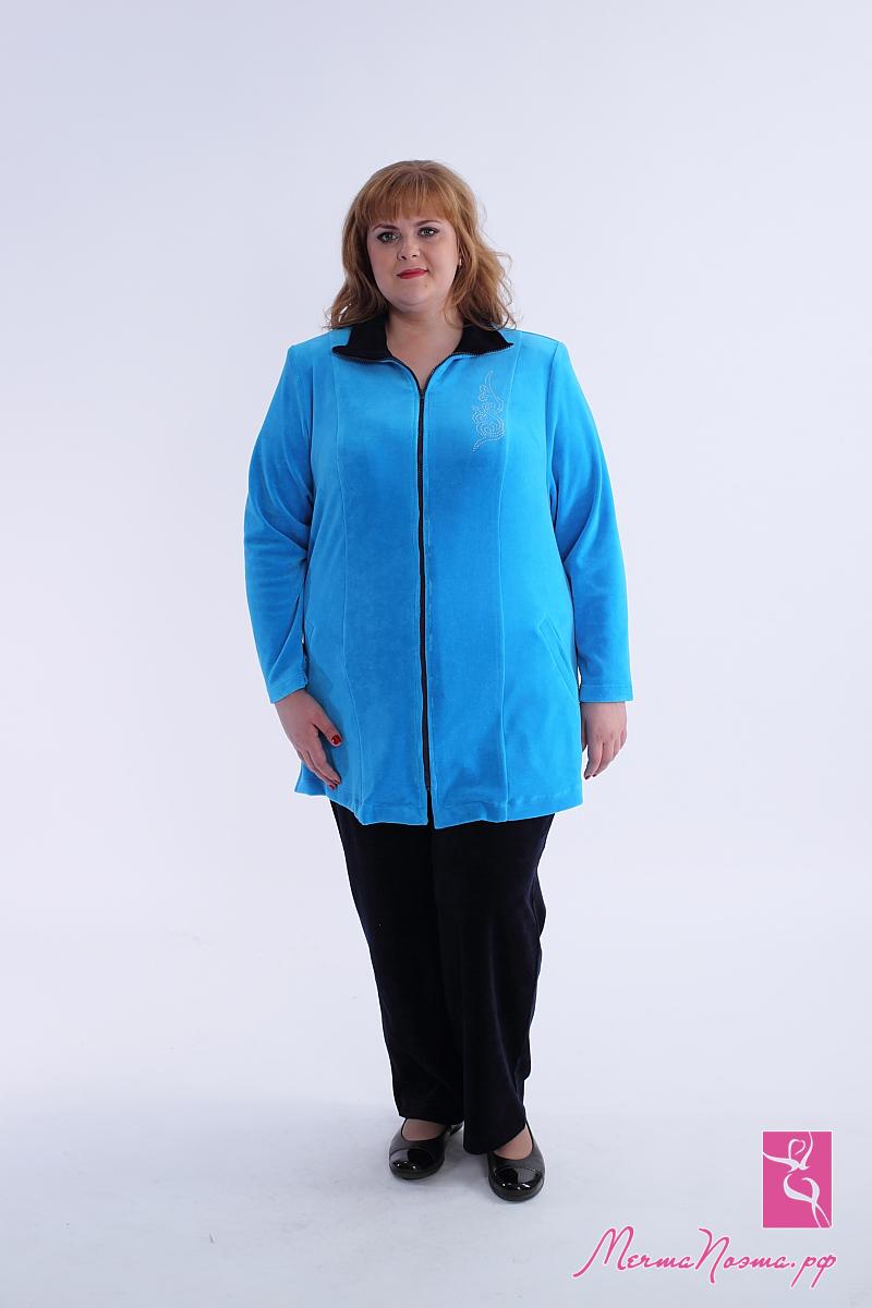 Купить Спортивную Одежду Больших Размеров