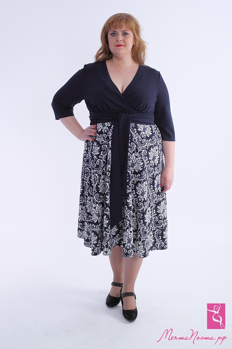 Натура Одежда Для Полных Женщин Интернет Магазин