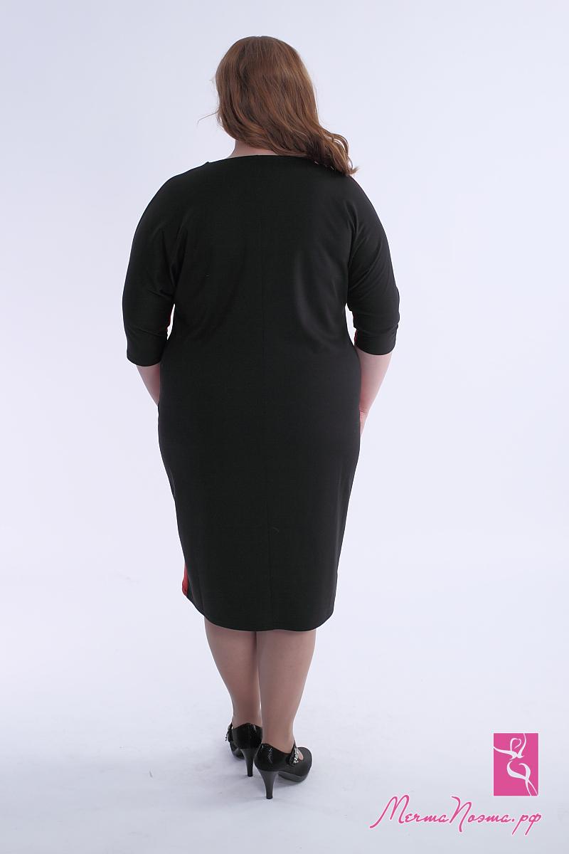 Женская Одежда Россия Купить