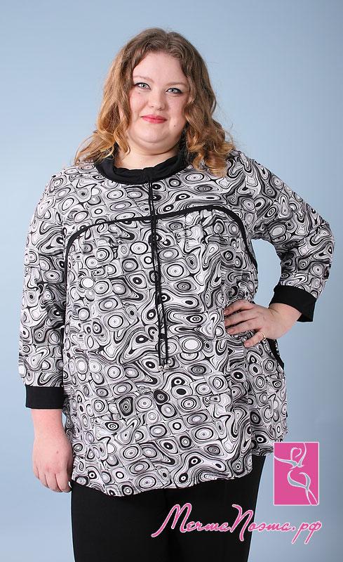 Одежда Для Полных Женщин Евгения