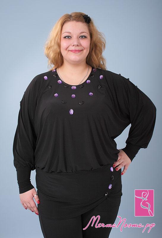 Купить Одежду 60 Размера Женскую Доставка