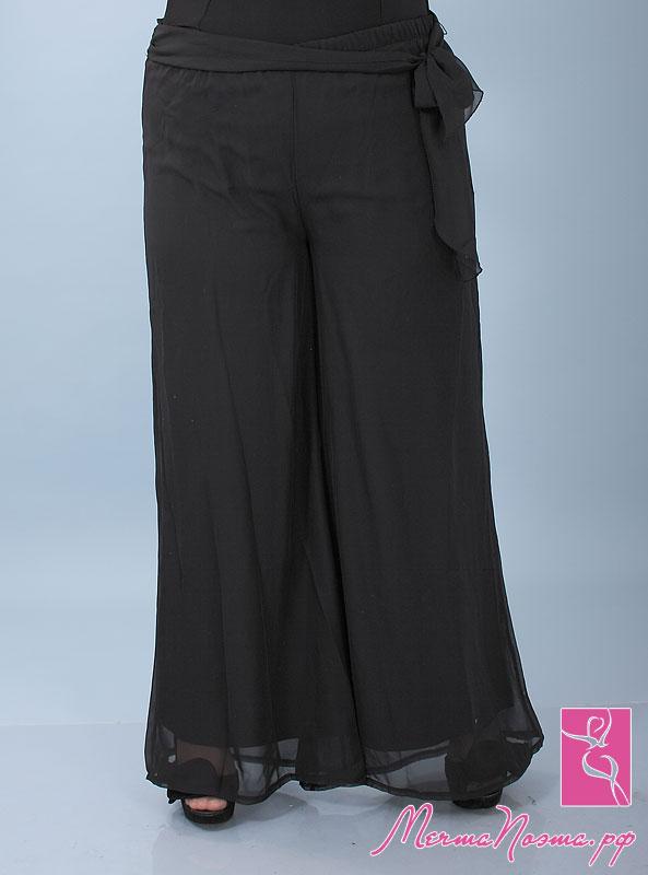 Вита Магазин Женской Одежды