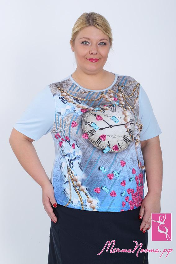 Интернет Магазин Женской Одежды Ангел