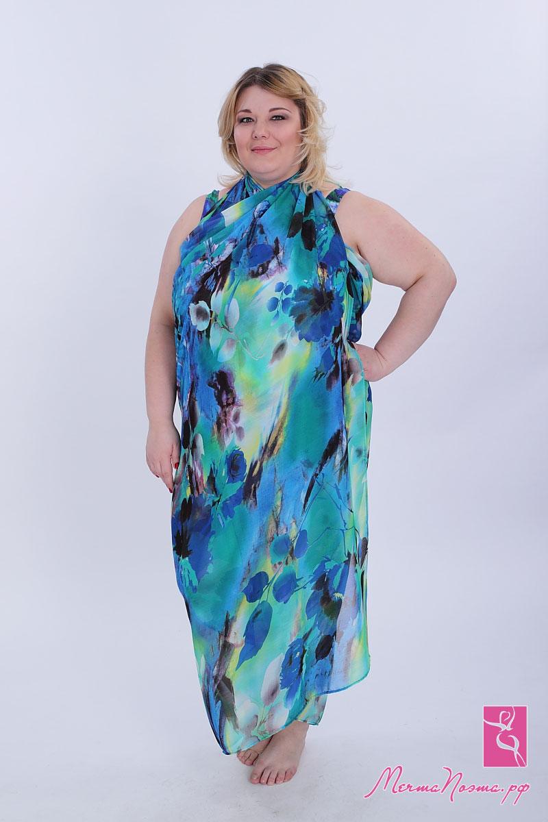 Купить пляжные платья больших размеров